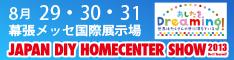 banner_2013_234_60